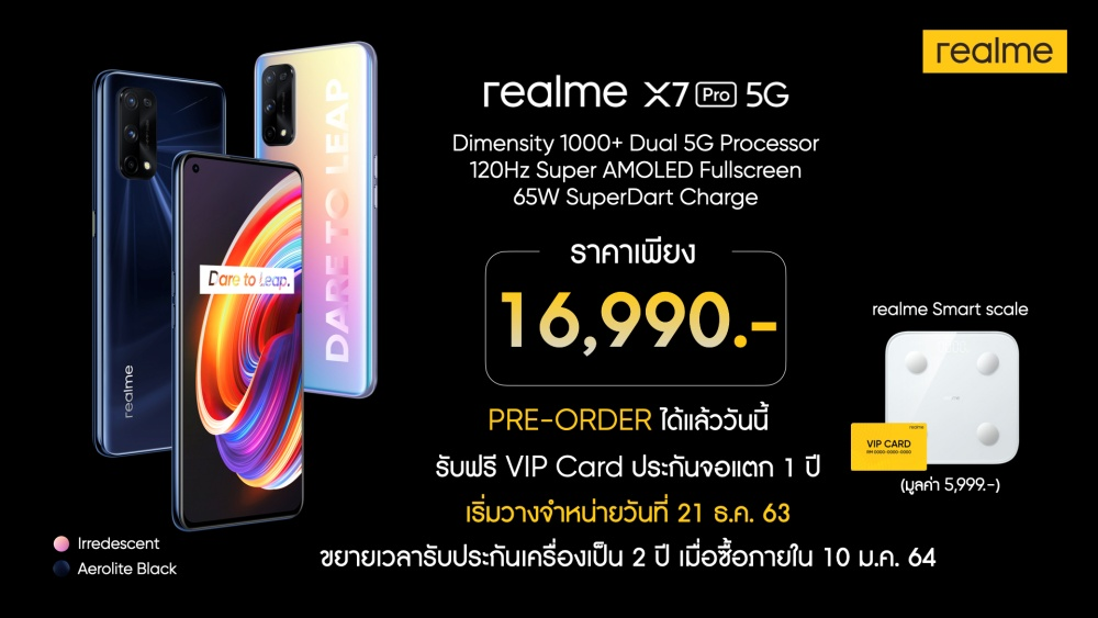 x7pro launch event ketnote_price.002