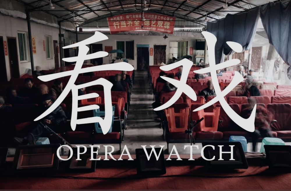 5. Opera Watch – Chen Lei