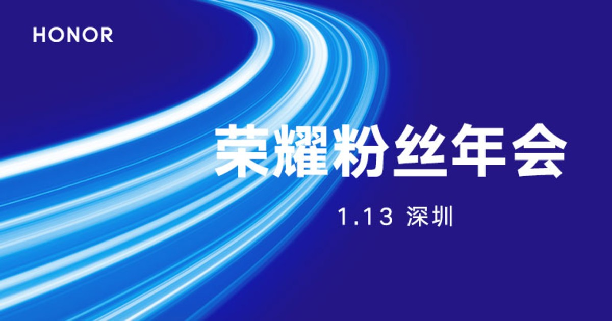 Honor V40 Event Header