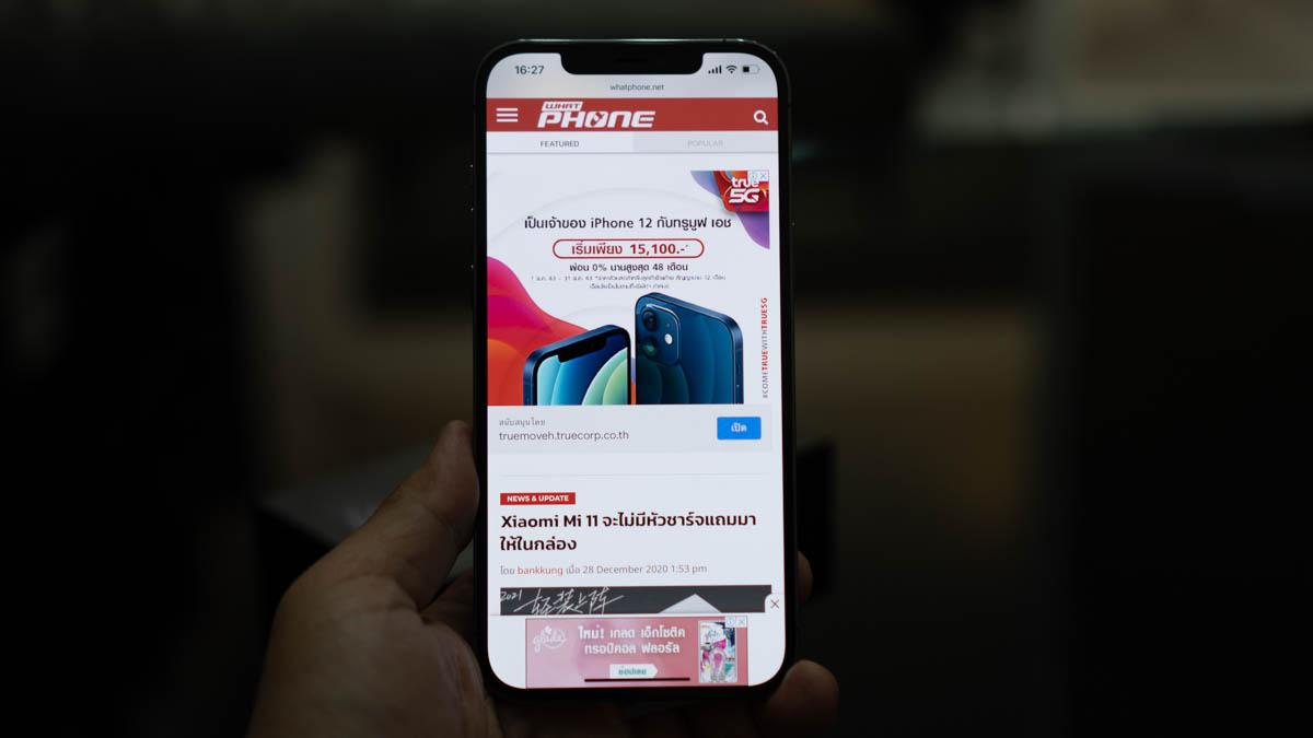 iPhone 12 Pro Max-34