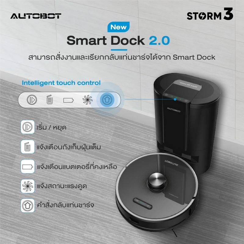 Autobot_Strom 3