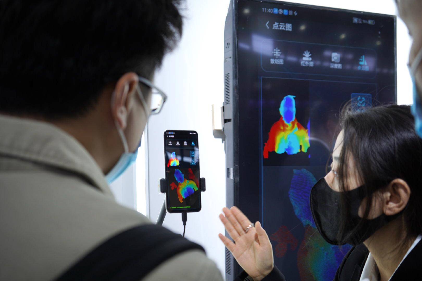 ZTE 3D Sensor under display