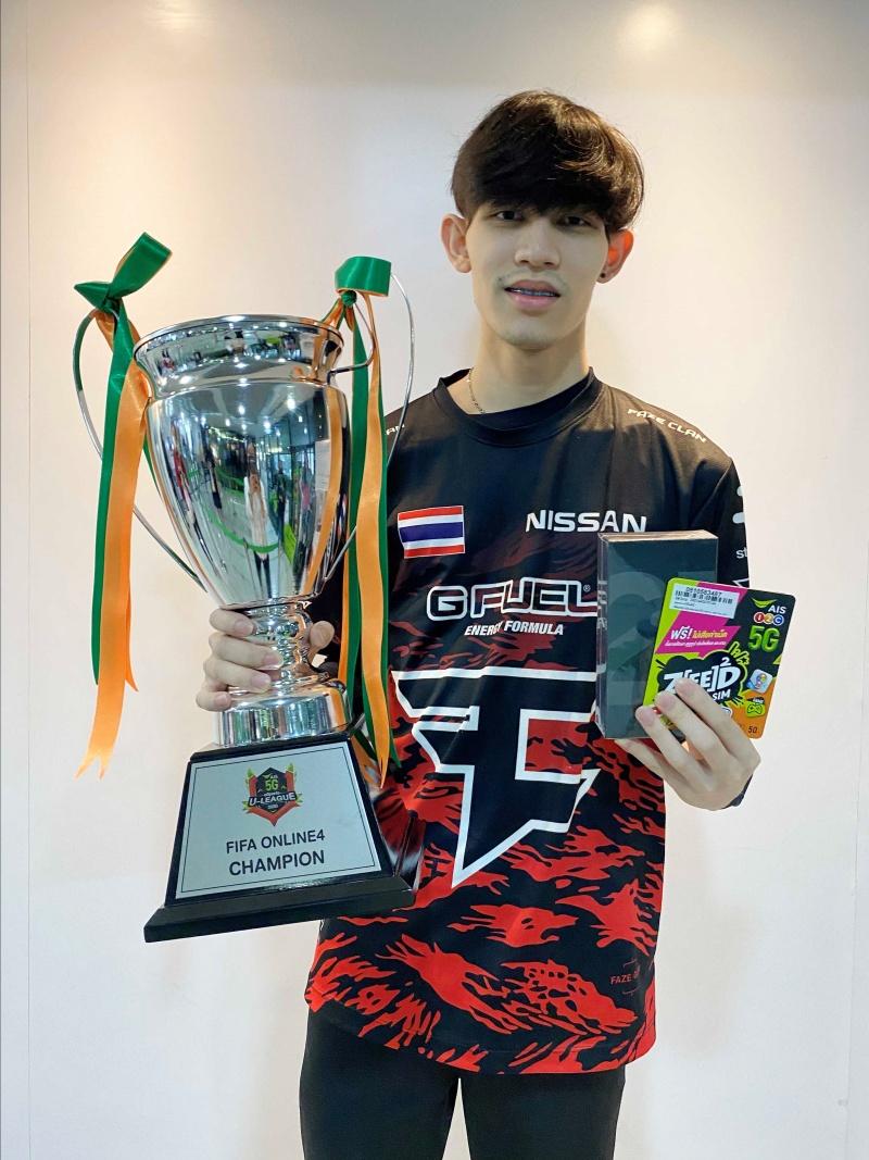 ภาพประกอบ_ 05 นายสรวิศ รจนะศิลปิน มหาวิทยาลัยเกษตรศาสตร์ ผู้ชนะการแข่งขัน Fifa online