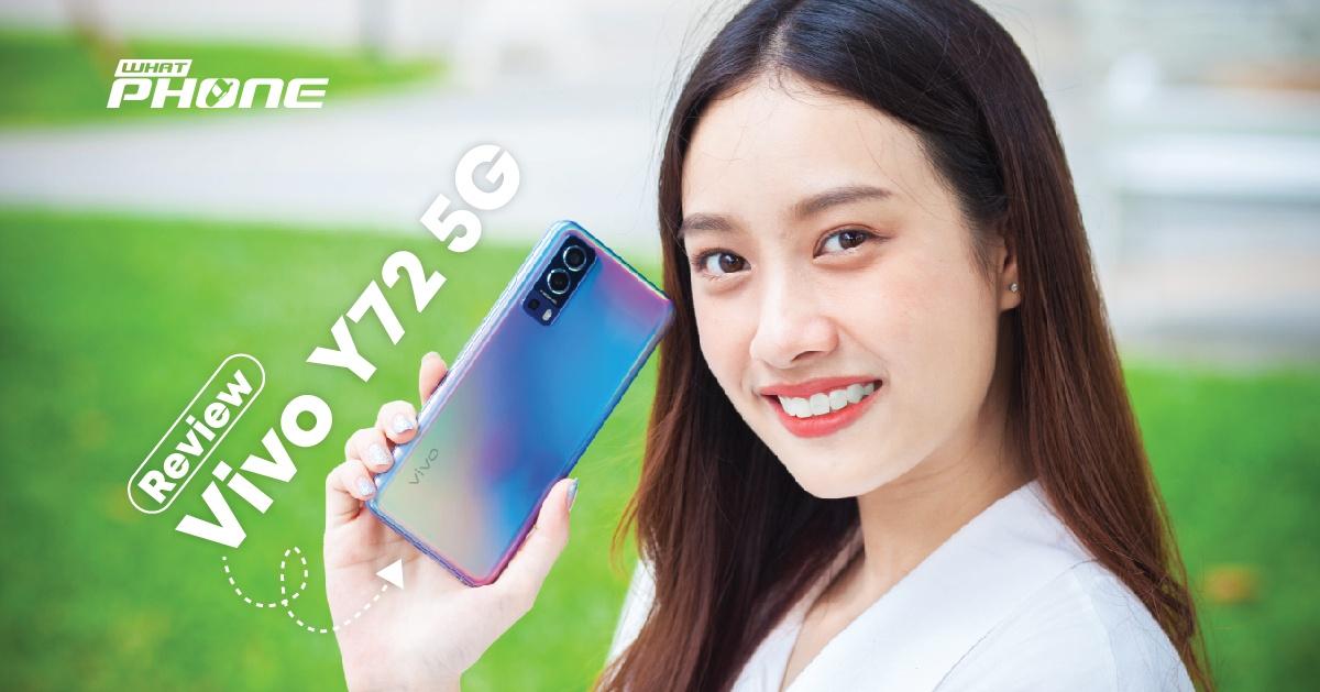 รีวิว Vivo Y72 5G