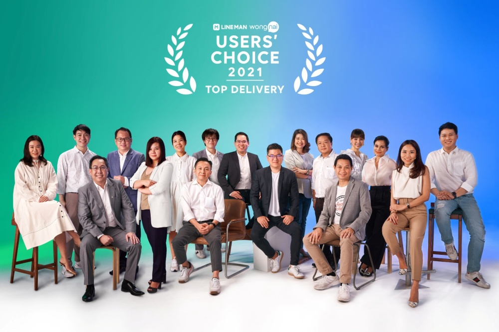 (2) LINE MAN Wongnai Users' Choice 2021 – Top Delivery
