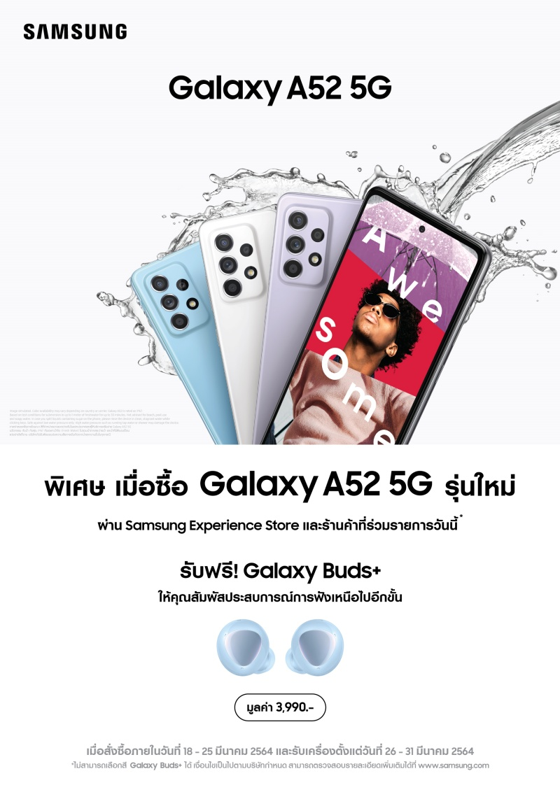 A52 5G Promo