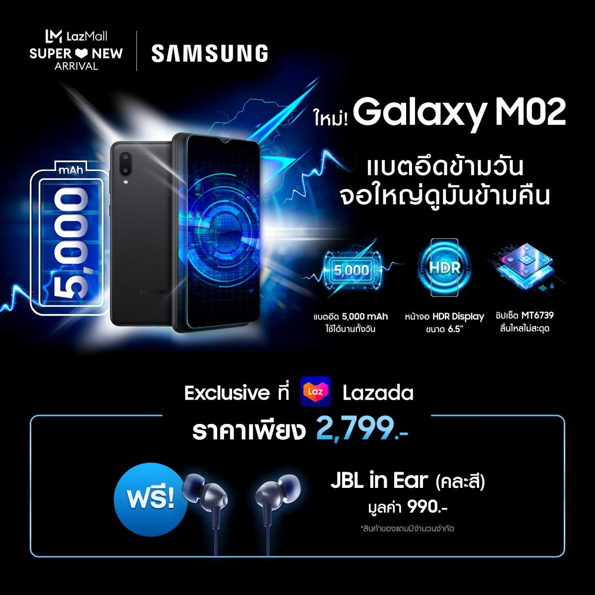 Galaxy M02_1