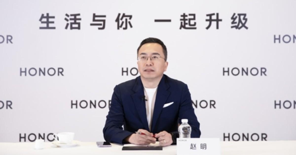 Honor Magic CEO Header