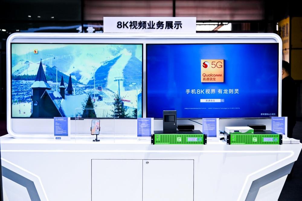 MWC Shanghai 3