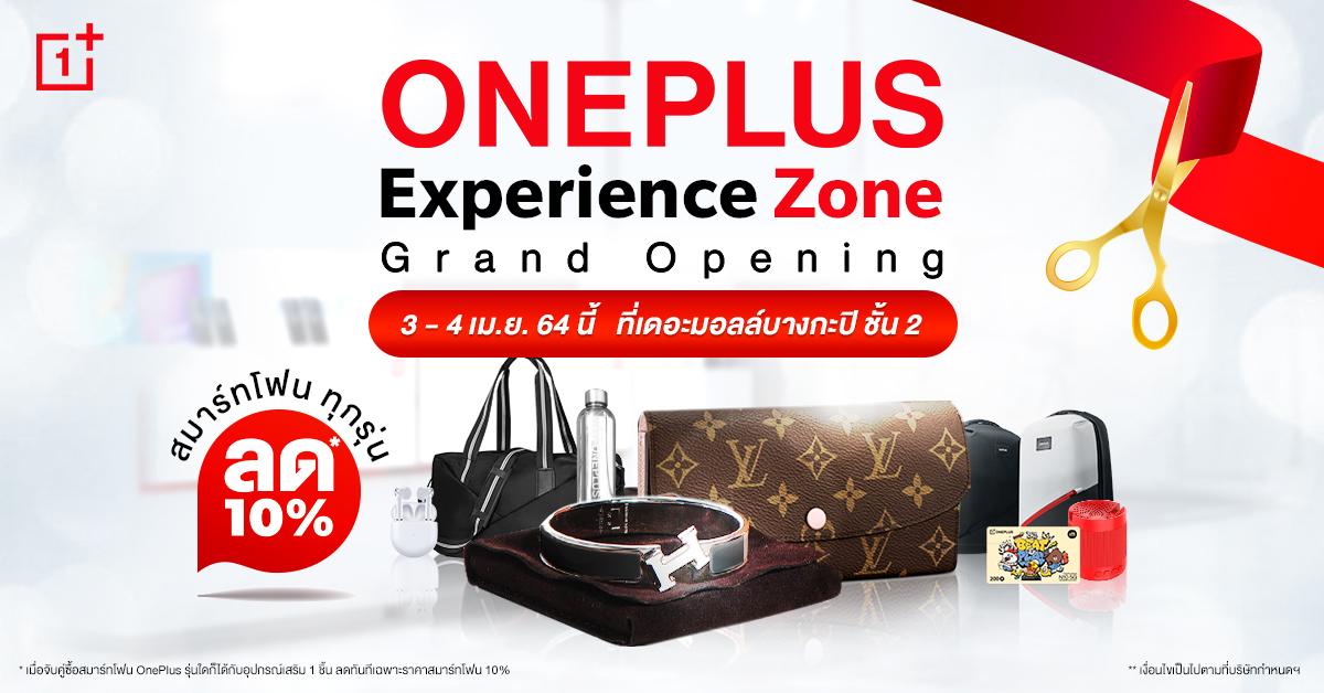 OnePlus Experience Zone