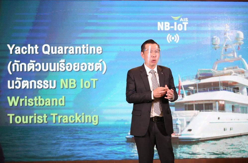 Pic 17 ผศ.ดร.ณัฐพล นิมมานพัชรินทร์ ผู้อำนวยการใหญ่ สำนักงานส่งเสริมเศรษฐกิจดิจิทัล หรือ ดีป้า