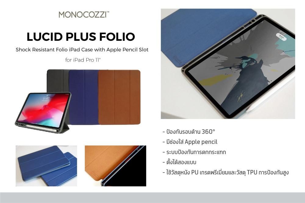 Pic_Monocozzi-02