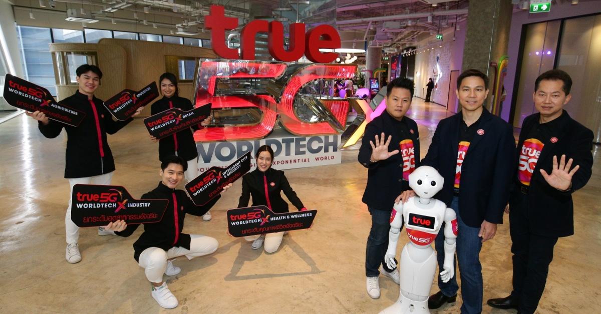 True 5G Worldtech X