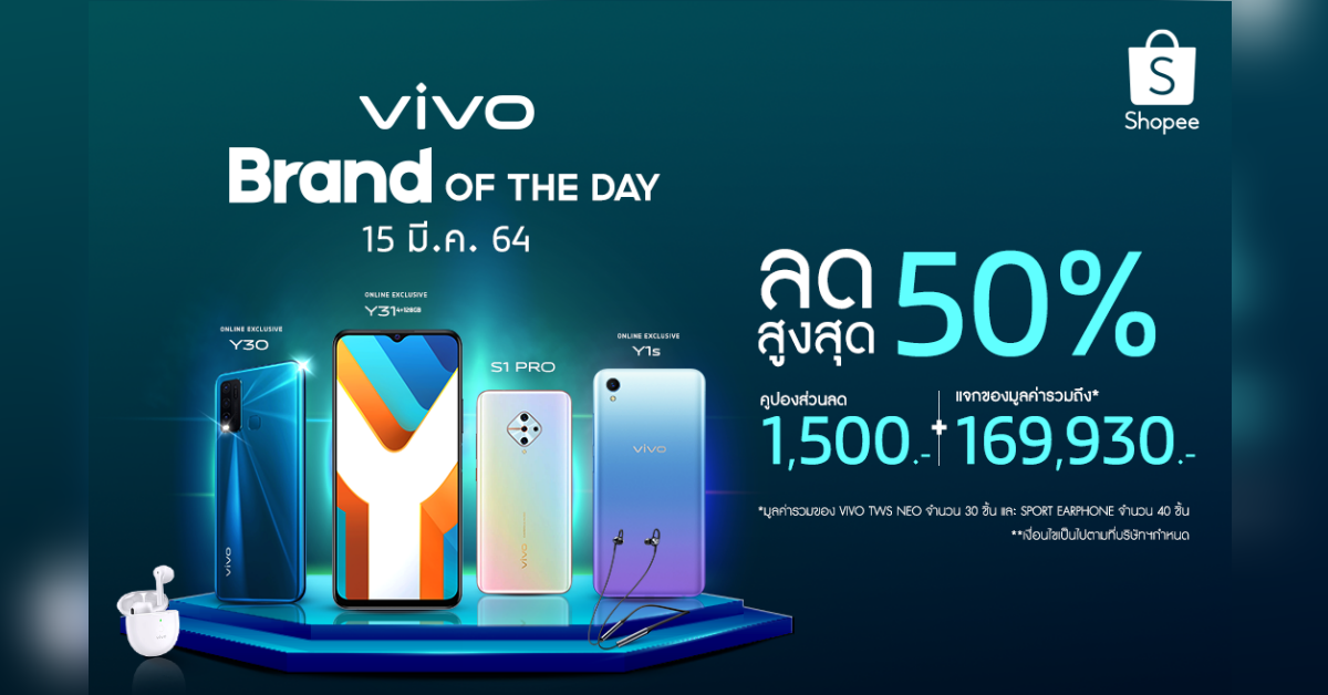 Vivo Brand Of The Day