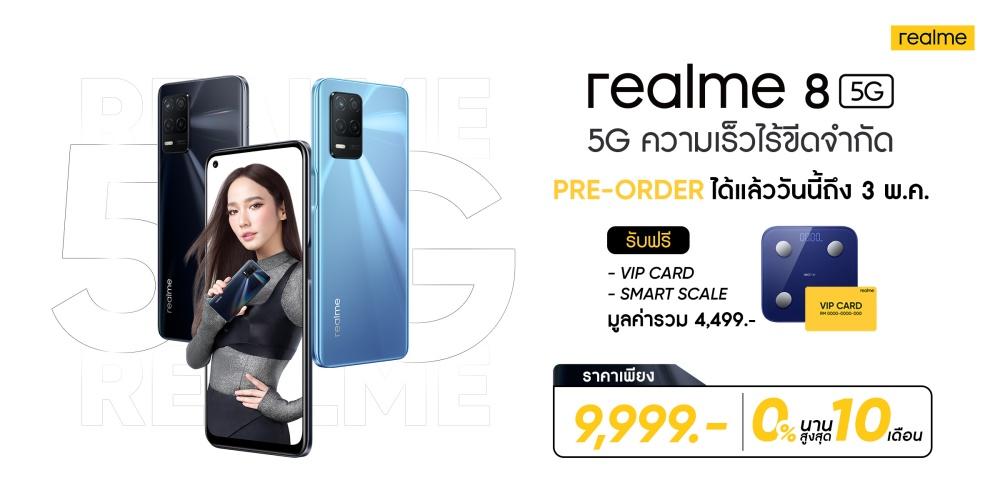 KSP 5G realme 8 size pr