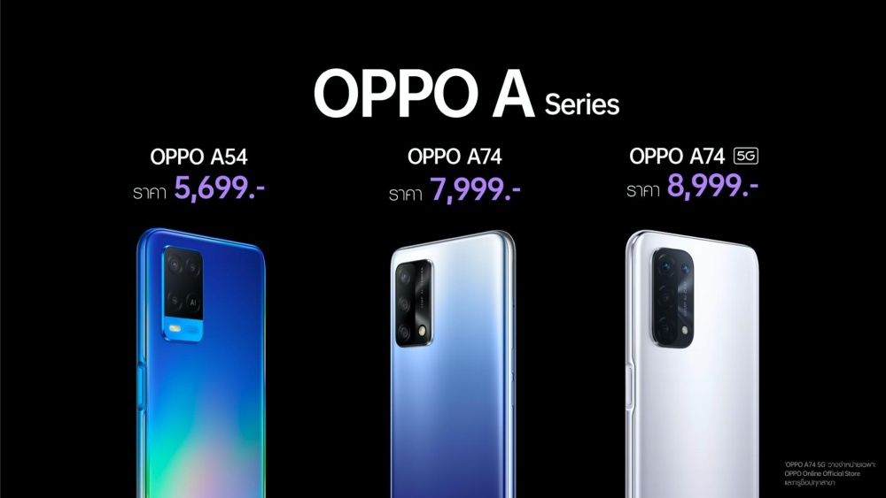 OPPO A Series_Launch Event (10)