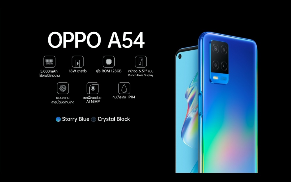 OPPO A Series_Launch Event (7)