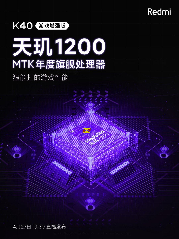 Redmi K40 Gaming Edition (2)