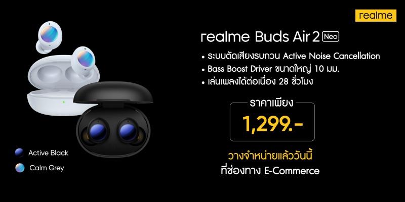 realme 8 Series Brand + Price Announcement final.003