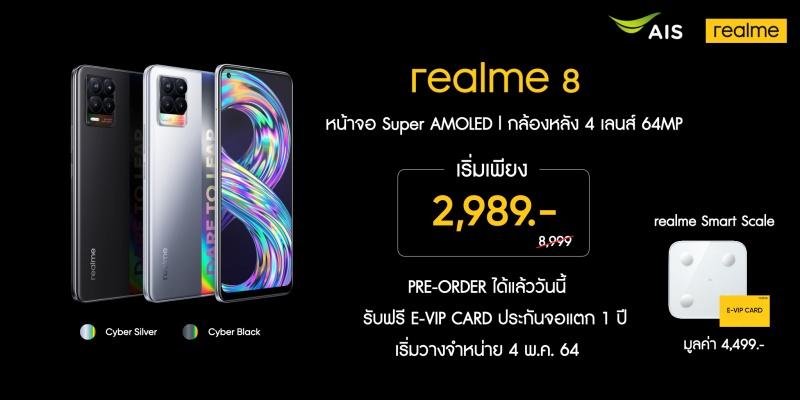 realme 8 Series Brand + Price Announcement final.006