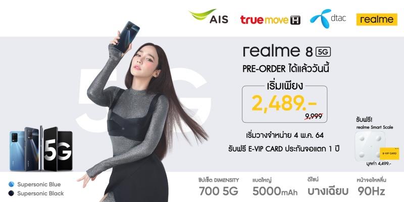 realme 8 Series Brand + Price Announcement final.008