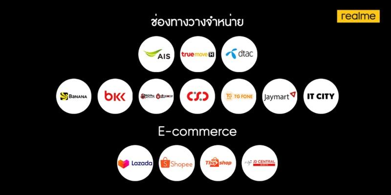 realme 8 Series Brand + Price Announcement final.009