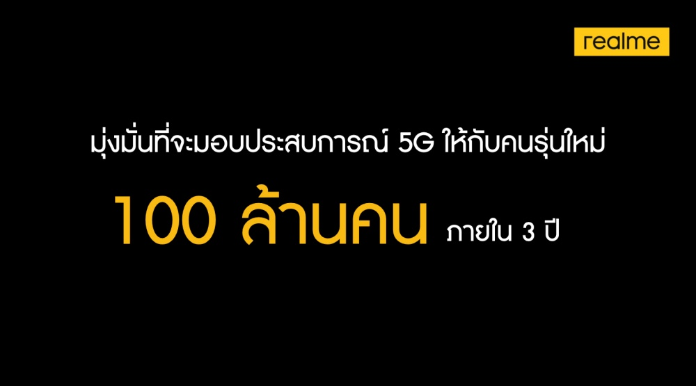 resize_5G Summit-0414vTH.035
