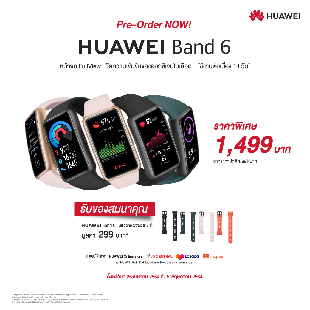 HUAWEI Band 6 – Pre-Order Promotion