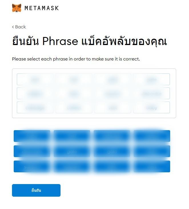 ScreenHunter_830 May. 28 14.01