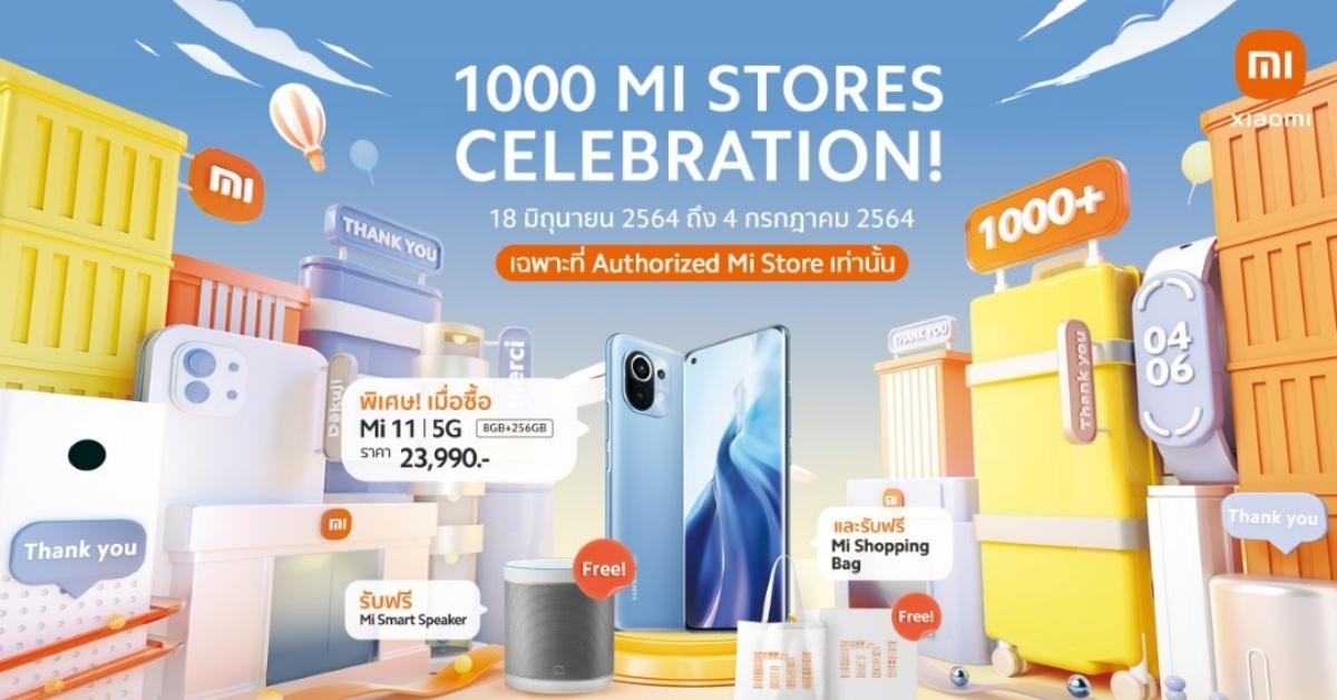 1000 Mi Stores