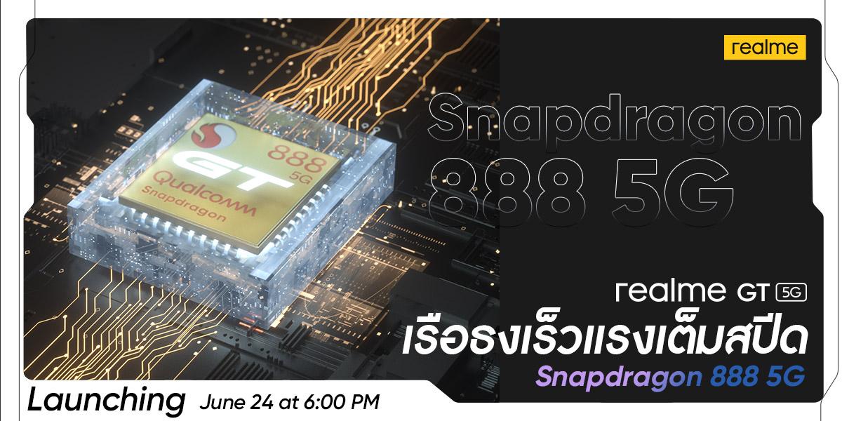 GT_Super-Snapdragon