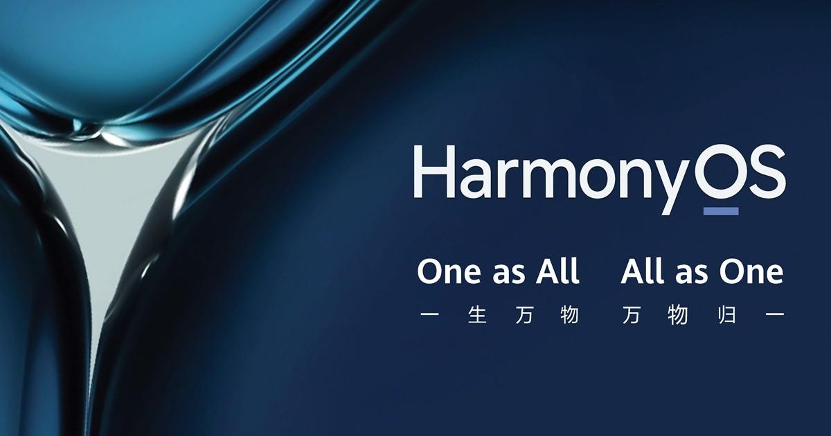 HarmonyOS 2.0 Header
