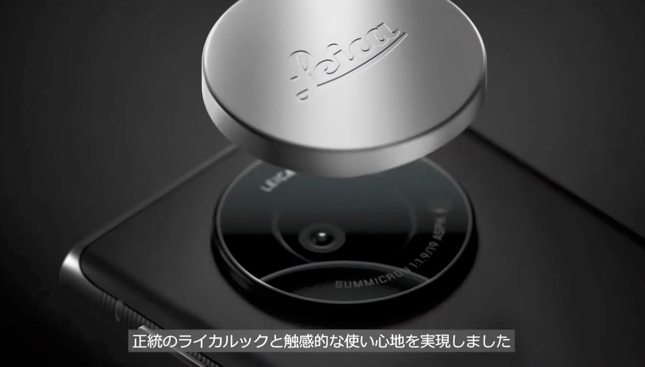 Leitz Phone 1 Lens cap