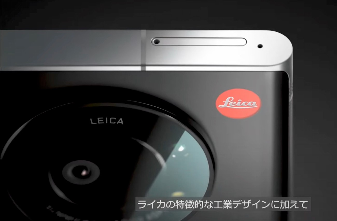 Leitz Phone 1 Red dot