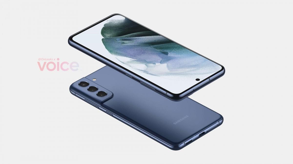 Samsung Galaxy S21 FE Leaked