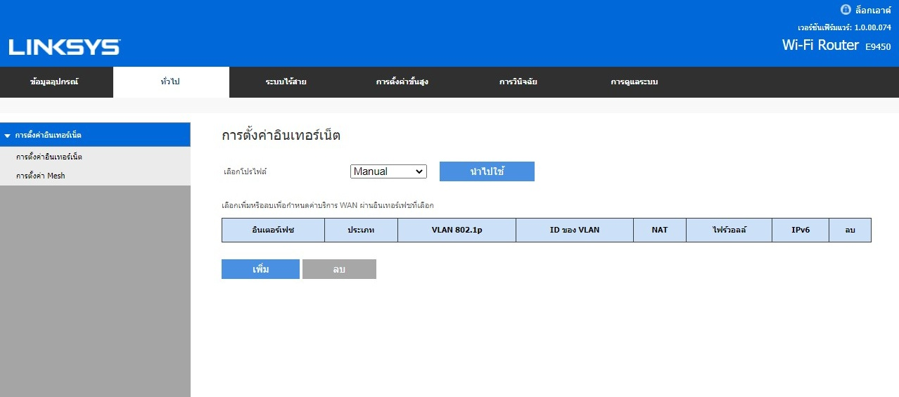 ScreenHunter_1071 Jun. 20 12.54