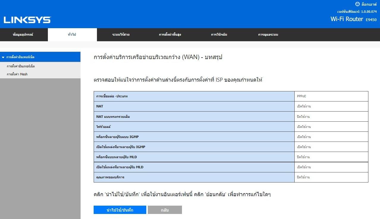 ScreenHunter_1075 Jun. 20 12.55