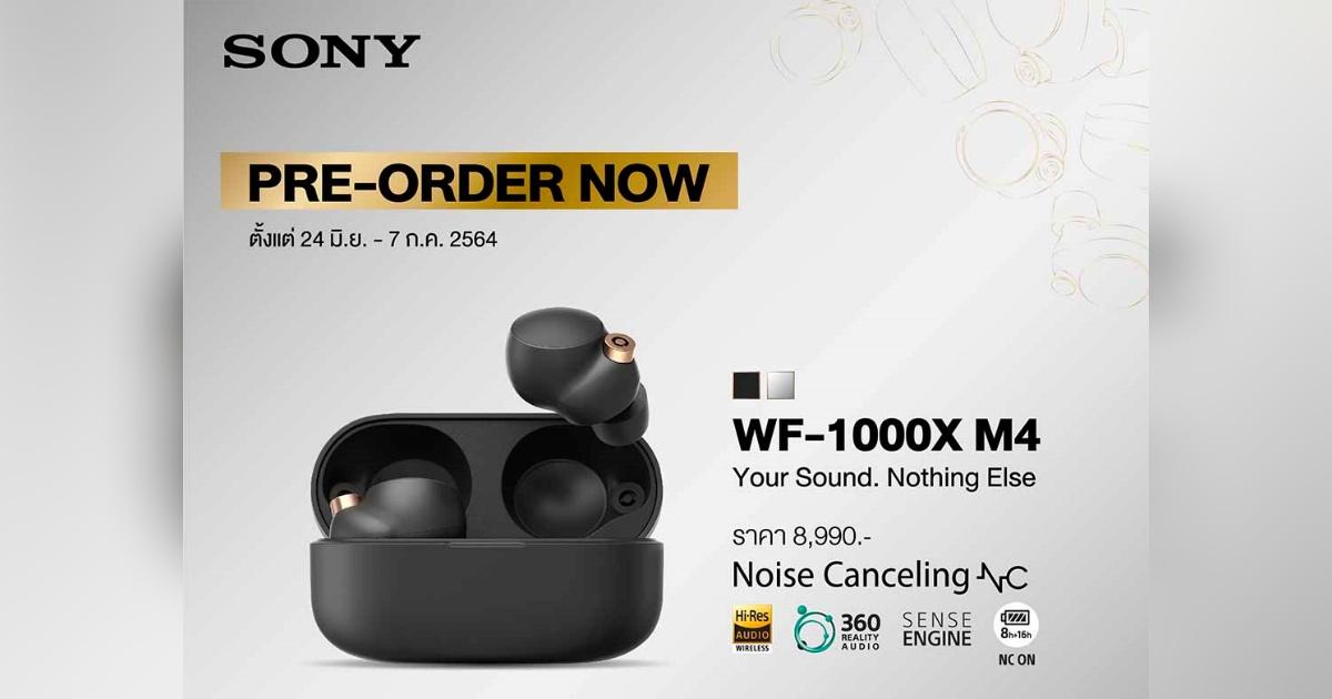 FB & Line Sony Pre Booking WF1000XM4_1080x1080 px