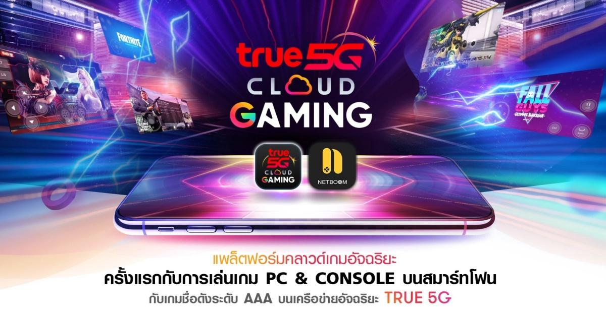 True 5G Cloud Gaming