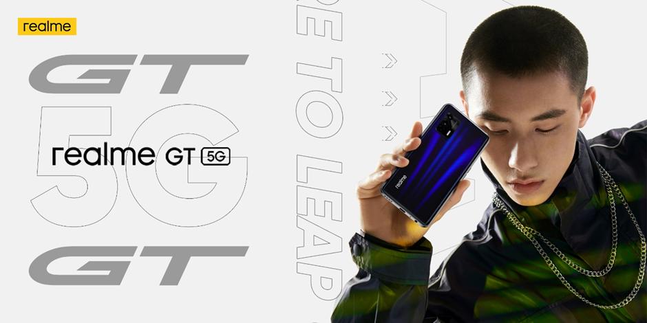 realme GT 5G_1