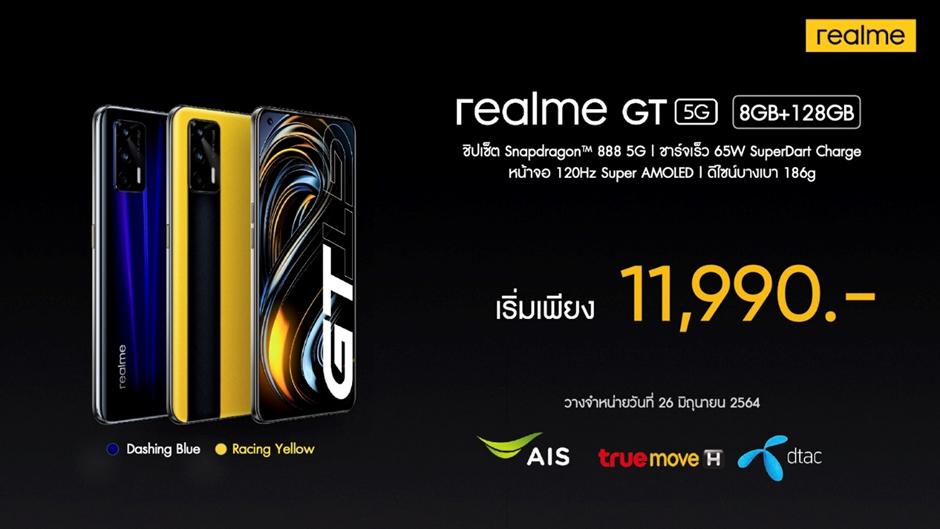 realme GT 5G_6