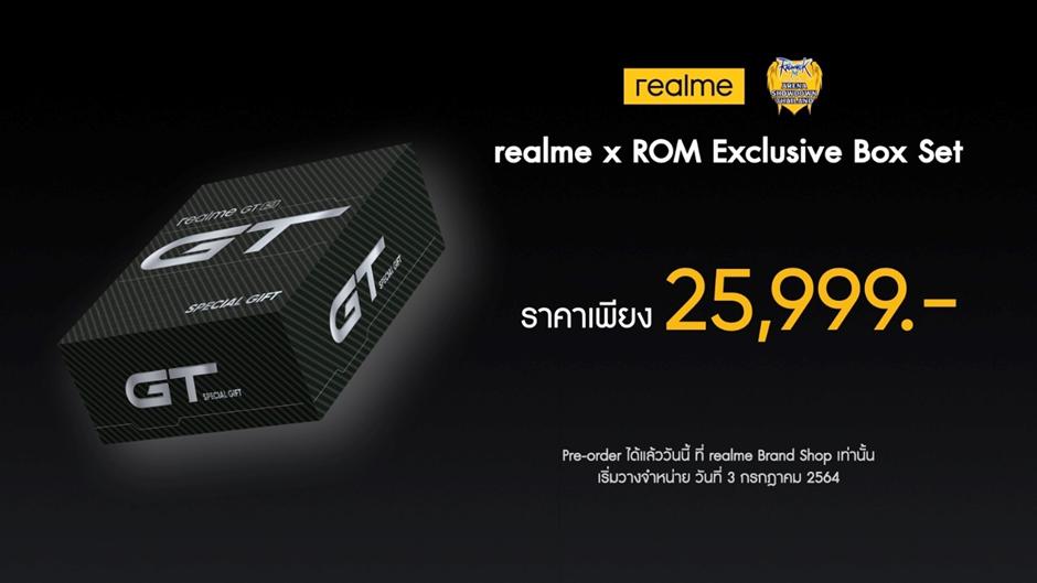 realme GT 5G_9