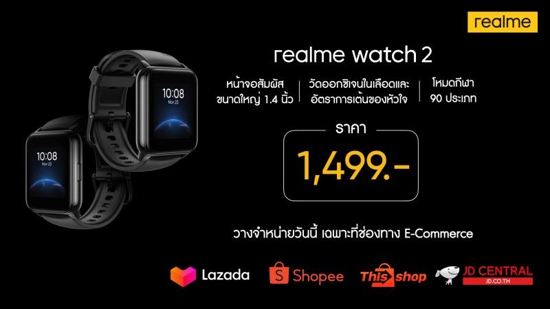 realme Watch 2_Price