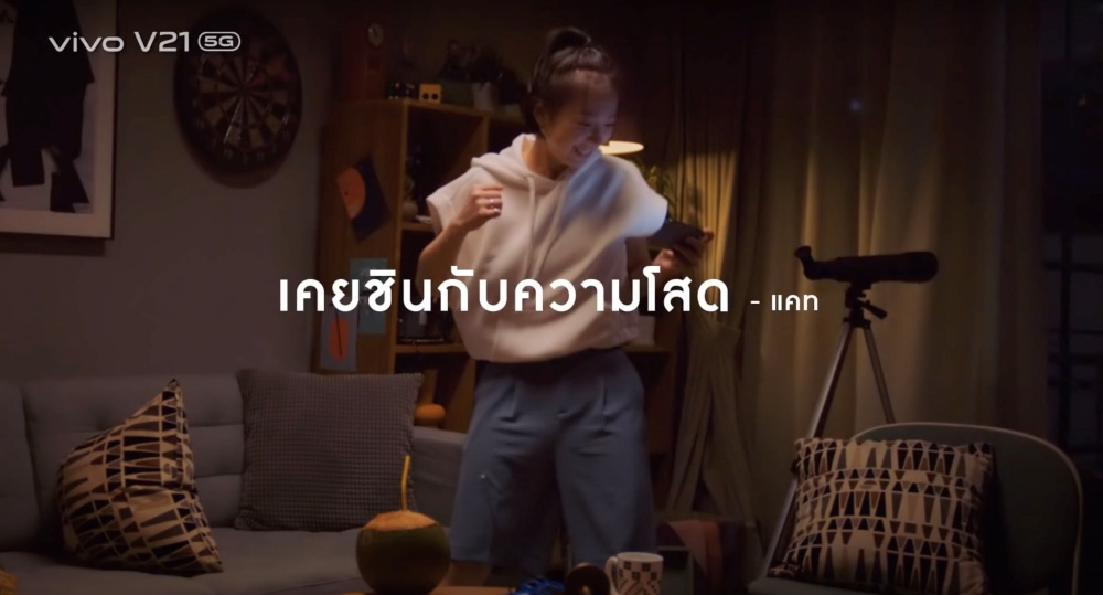 vivo advertisement – Kat 1