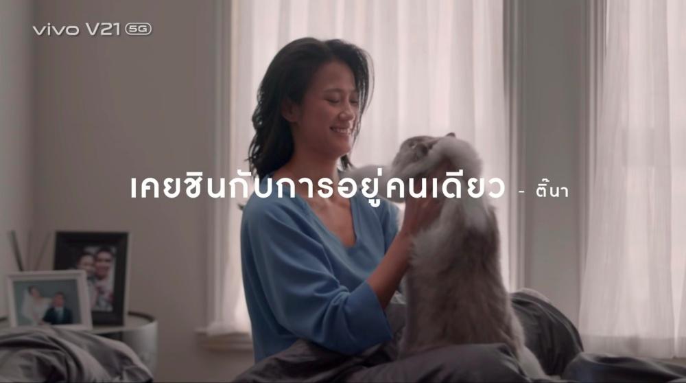 vivo advertisement – Tina