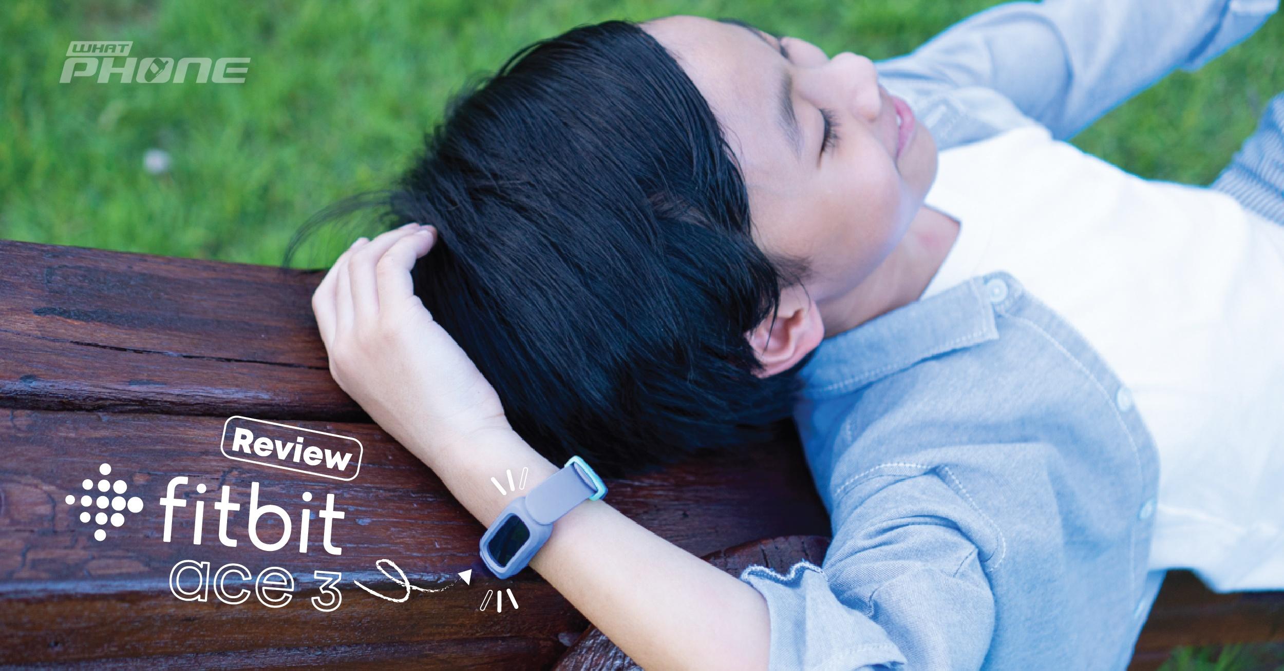 รีวิว Fitbit Ace 3