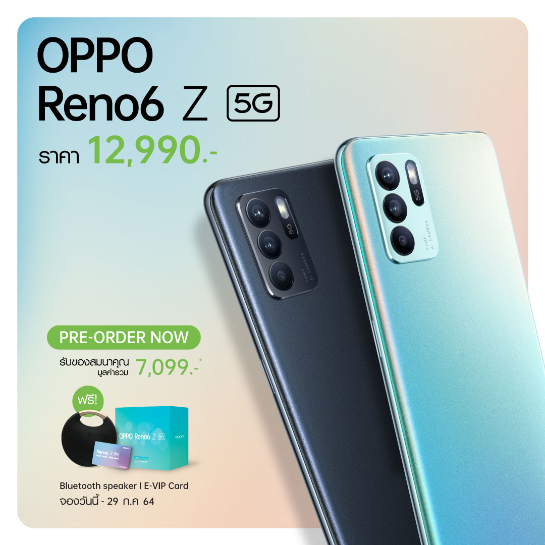(5) OPPO Reno6 Z 5G_Pre-order