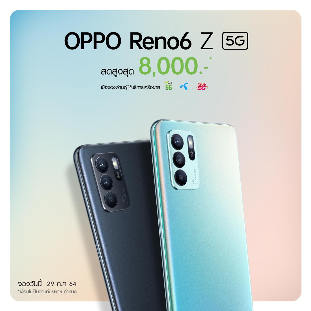 (6) OPPO Reno6 Z 5G_Operator