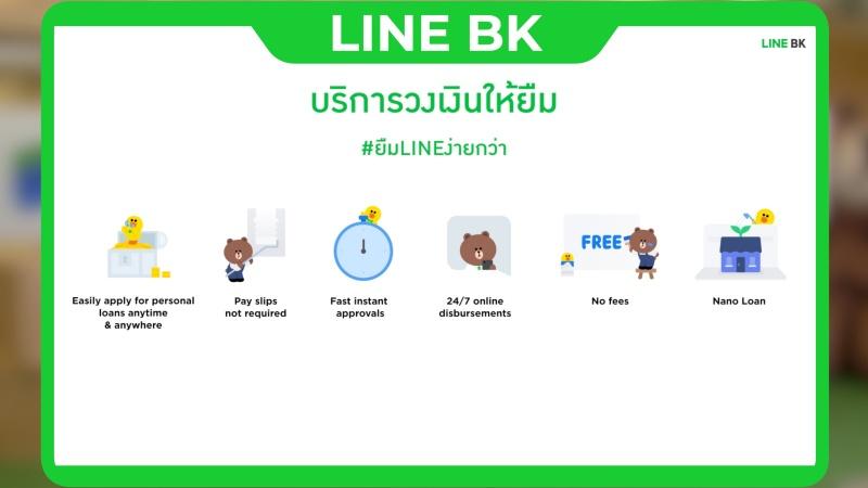 LINE BK_1.png