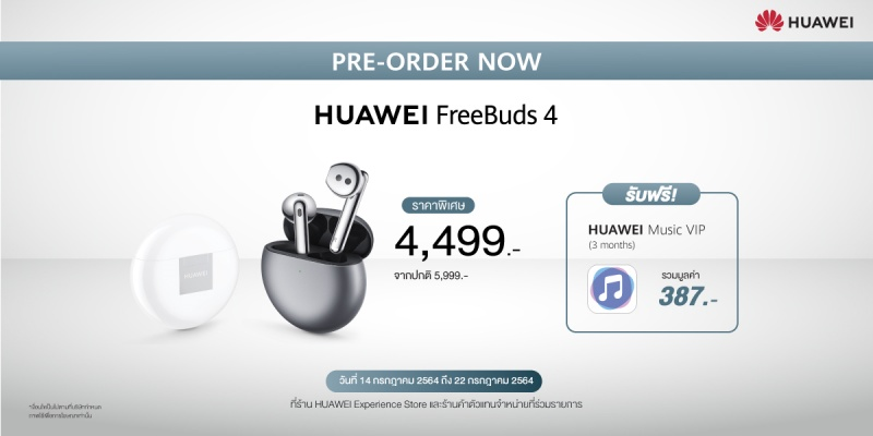 Preorder_2 HUAWEI FreeBuds 4